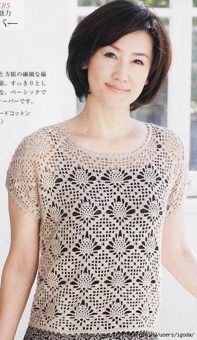 japan crochet 3